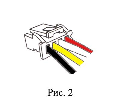 Штекер четырепроводной