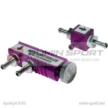 Буст-контроллер механический, цвет фиолетовый.