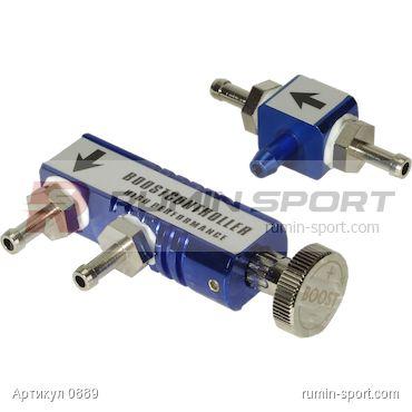 Буст-контроллер механический, цвет синий.